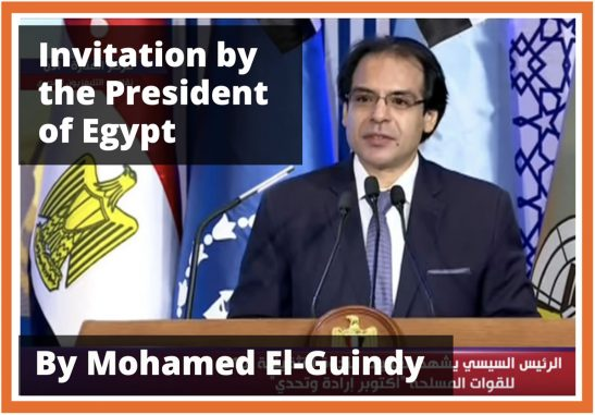 Invitation-by-the-President-of-Egypt