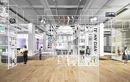 Science Museum - Technician Gallery